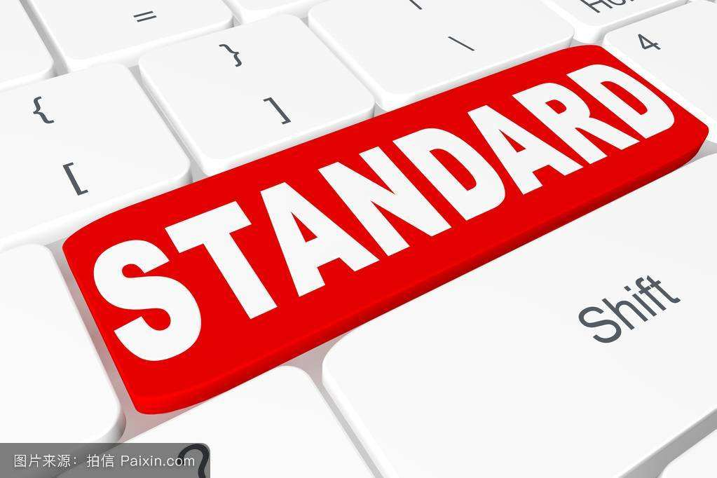 18/07/2018 SAMR and SAC jointly published 160 national standards