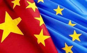 The 2018 EU-China Standardization Joint WG meeting was held in Brussels