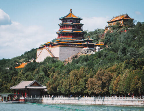 SESEC IV Online Event 25: Progress of China Standards 2035